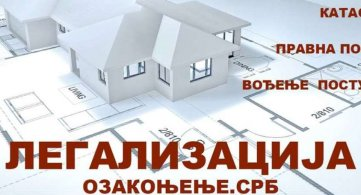 Србобран окончао попис незаконито изграђених објеката