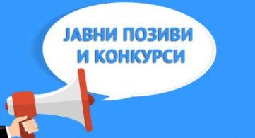 Конкурс за подршку пројектима из културе - IV квартал