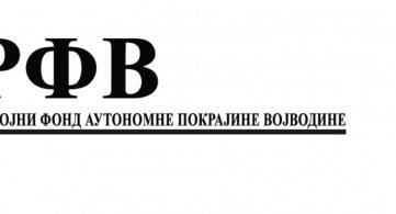 Ускоро презентација кредитних линија РФВ