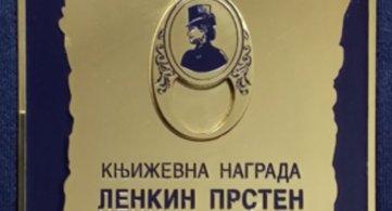 "Пет песама у трци за наградом ""Ленкин прстен"""