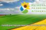 РРА Бачка и Развојна агенција Србије на услузи пољопривредницима