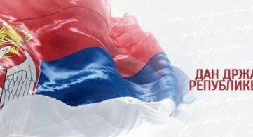 Србија обележава Дан државности