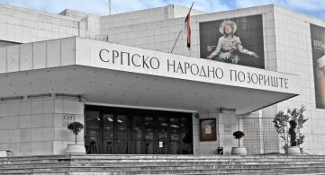 Заказана посета Српском народном позоришту