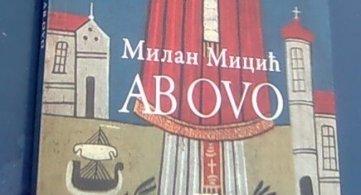 ДК Србобран припремио једну промоцију књиге и један концерт