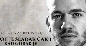 Стигла прва збирка песама Бојана Младеновић
