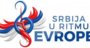 """Заказана аудиција за такмичење """"Србија у ритму Европе"""""""
