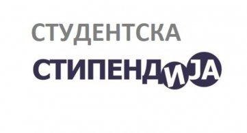 Србобран обезбедио стипендије за 102 студента